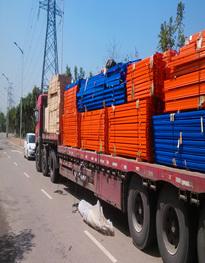 发货运输图