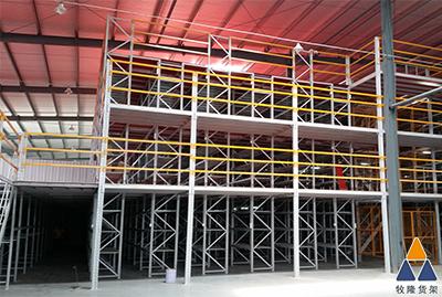 三层阁楼式货架平台